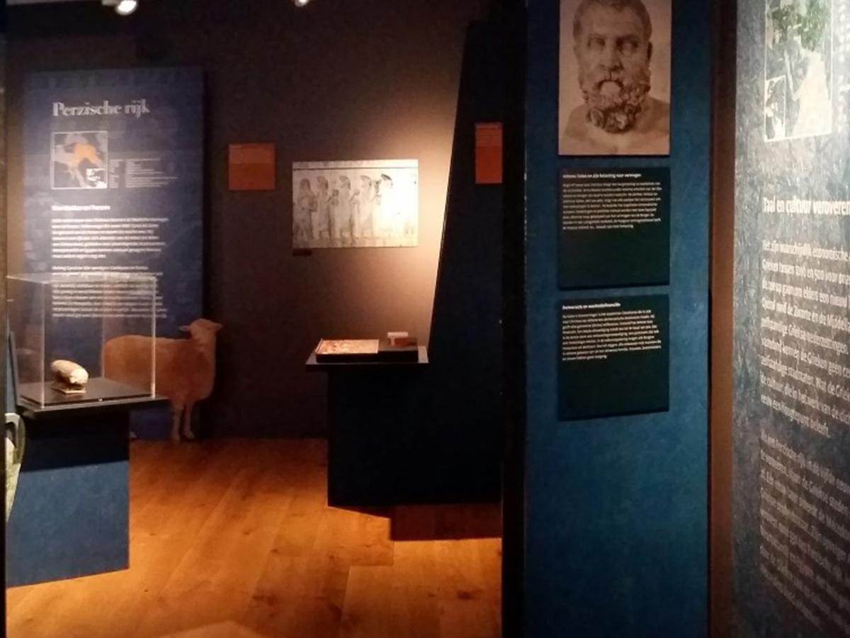 Rijksmusseum-oudheden