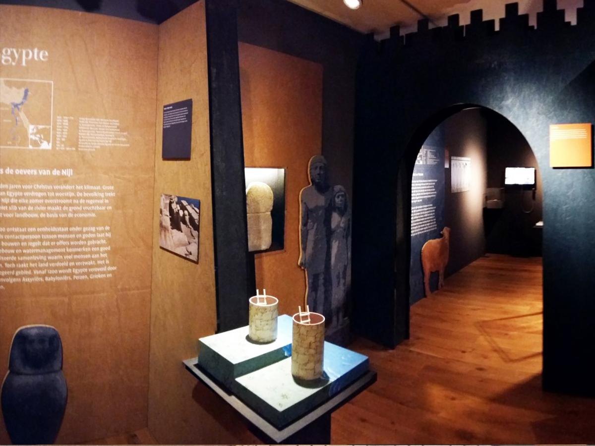 Rijksmusseum-oudheden3